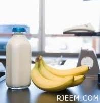 رجيم 1 كيلو في اليوم حمية الموز و الحليب