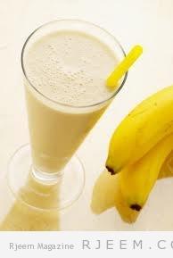 الرجيم السريع رجيم الموز
