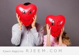 دراسة عن العلاقة الحميمية و الابتسامة