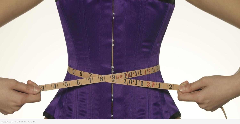الاسبوع الثاني من الرجيم الجماعي لمجلة رجيم و خسارة مقاسات و 3 كيلو في الوزن