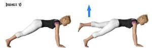 تمارين البيلاتس pilates لإنقاص الوزن 22-300x104.jpg