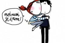 8طرق يعترف بها زوجك بحبه لك