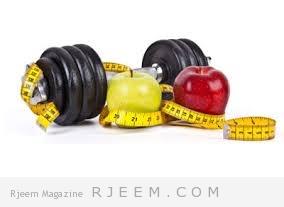 تخفيف الوزن والتخلص من الدهون - Magazine cover