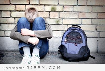 العنف المدرسي أسبابه وعلاجه 047
