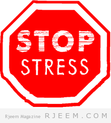 الإجهاد - التعب والإرهاق