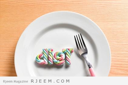 diet3.jpg