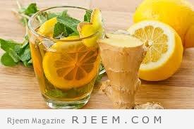 المشروب الثلاثي القوة يفقدك الوزن يخلصك من السموم و يخرج الماء المحتبس في الجسم
