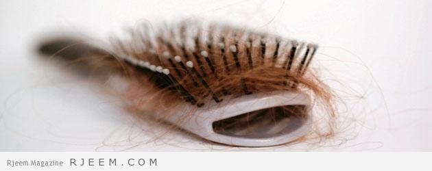 تساقط الشعر اسباب وحلول