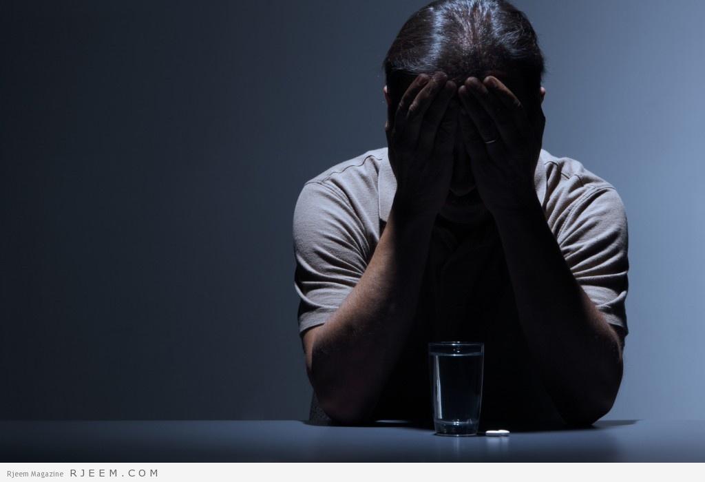 علاجات للتخلص من الاكتئاب