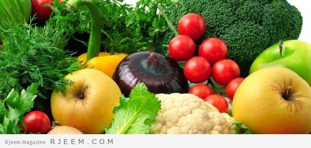 اهم الخضروات و الفواكه للدايت تعرف على افضل الاطعمة لحرق الدهون مجلة رجيم