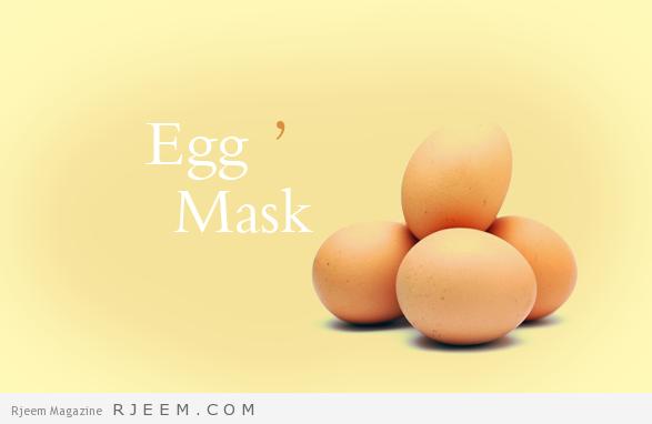 البيض لتكثيف الشعر - ماسكات البيض لمنع تساقط الشعر