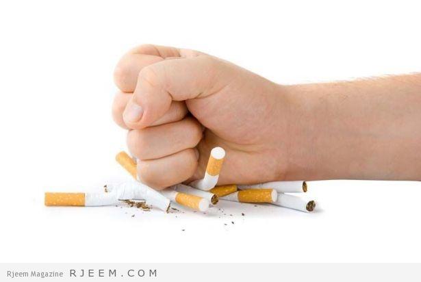طرق الاقلاع عن التدخين - اهم النصائح من اجل الاقلاع عن التدخين نهائيا
