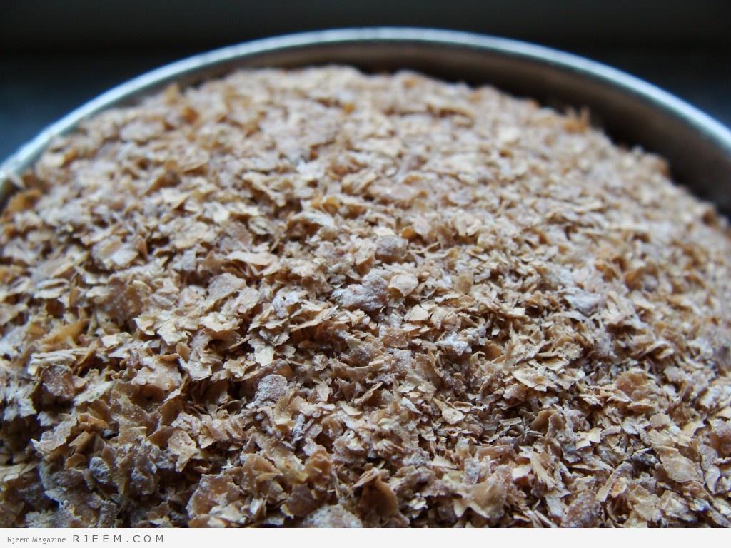 رجيم النخالة - اقوى الحميات الغذائية لانقاص 6 كيلو في اسبوع