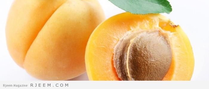 10 فوائد علاجية للمشمش