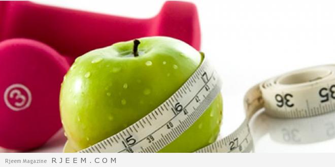 6 نصائح لانقاص الوزن بدون رجيم