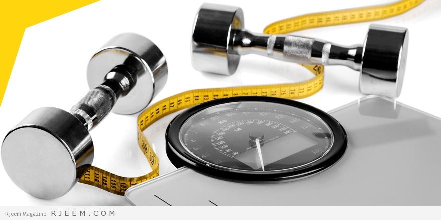 كيف تفقد وزنك بسرعه