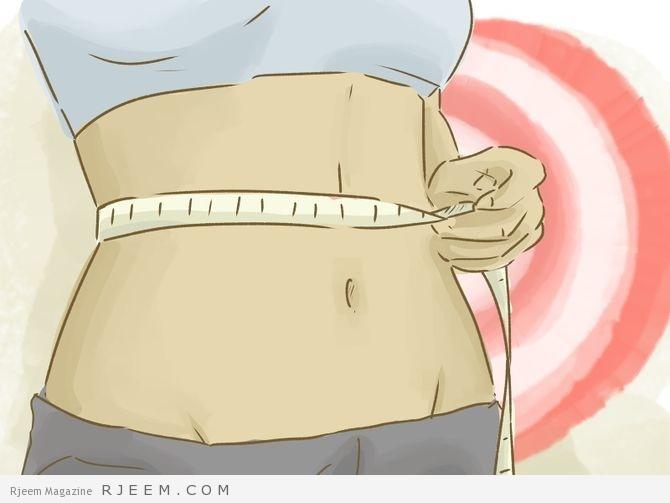 670px-Adopt-an-Intermittent-Fasting-Diet-Step-1-Version-2