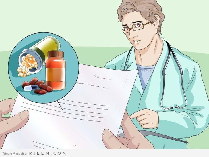 13 طريقة طبيعية لعلاج الحموضة
