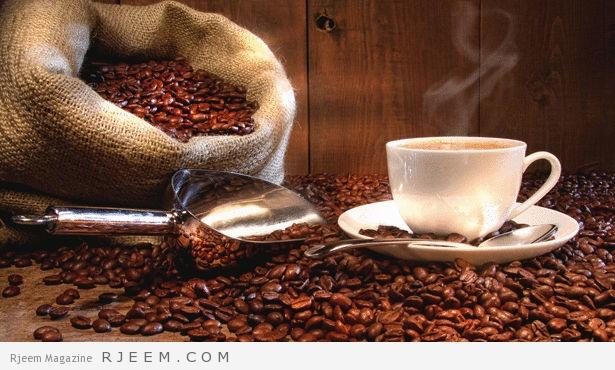 5 فوائد صحية للقهوة