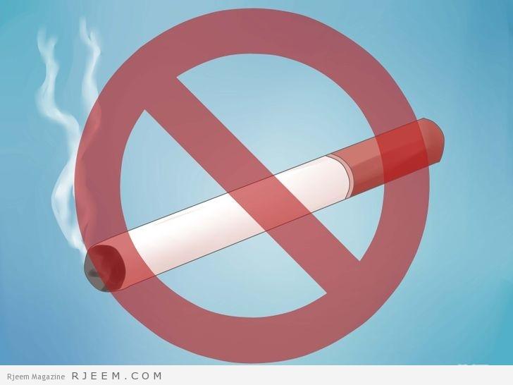 11 طريقة تساعدك في الاقلاع عن التدخين