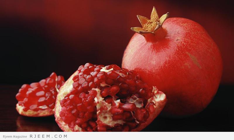 20 فائدة صحية لفاكهه الرمان
