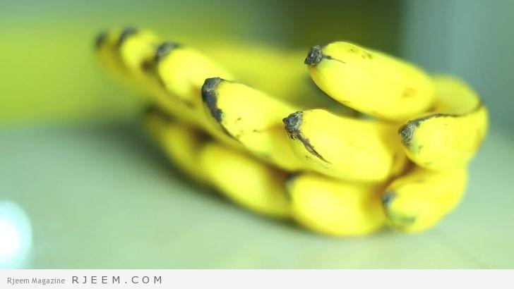 فوائد الموز الصحية والعلاجية