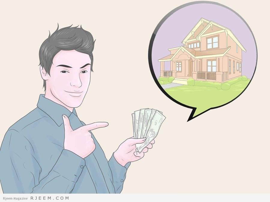 6 خطوات تساعدك على توفير المال