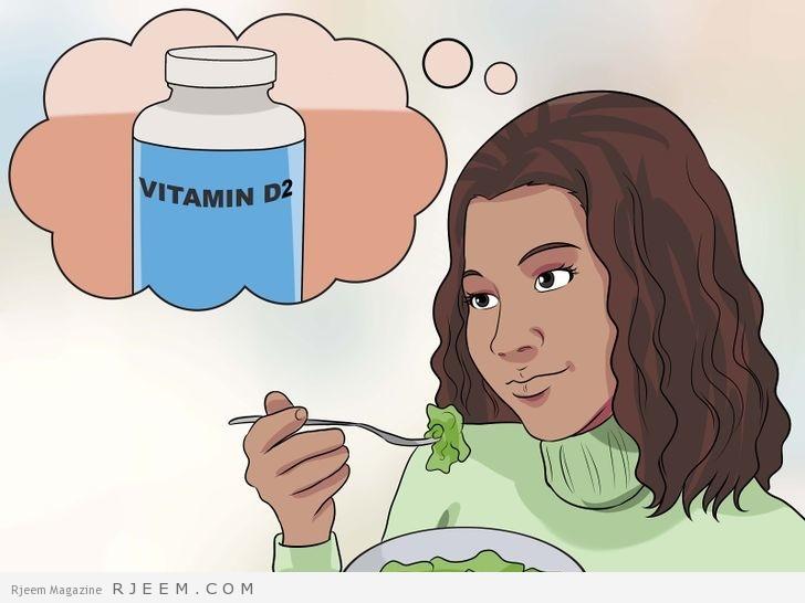 10 اطعمة غنية بفيتامين د