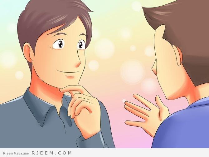 12 طريقة لكسب ثقة الناس