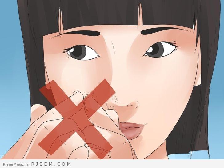 5 طرق فعالة للتخلص من الرؤوس السوداء