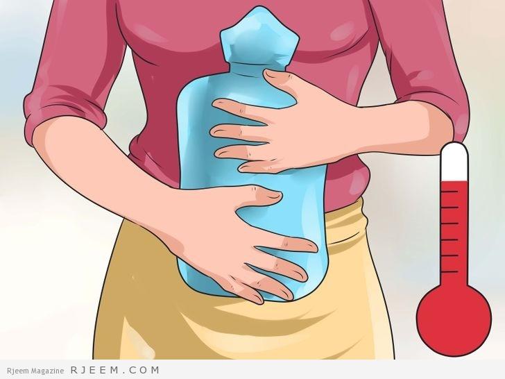 10 وصفات طبيعية لتقليل الالام الدورة الشهرية