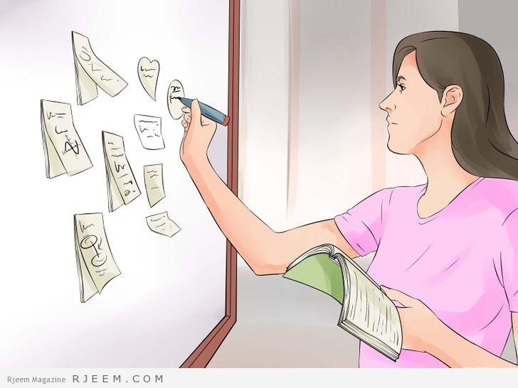 9 طرق لتحسين الذاكرة والتركيز للطلاب