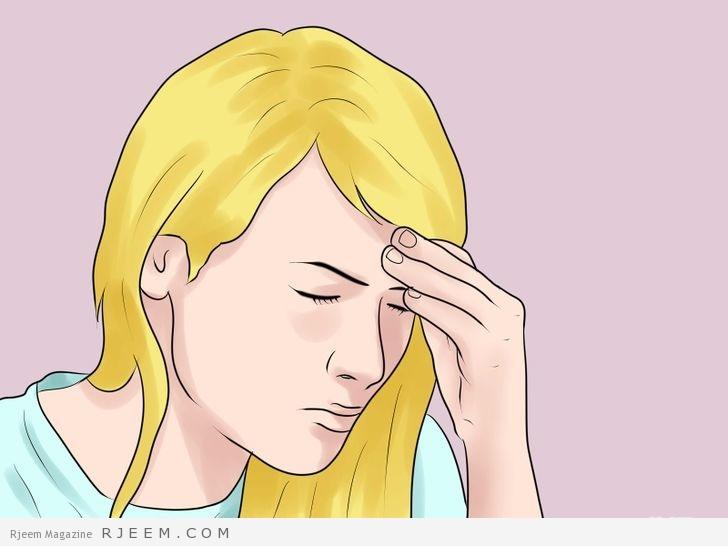 11 من اعراض الحمل قبل الدورة