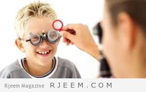 نصائح للحفاظ على عيني طفلك
