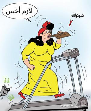 Photo of رجيم و رياضة و وزني  في زيادة