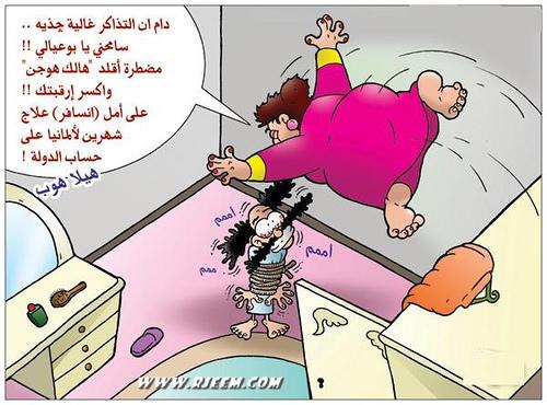 Photo of اصرار المرأة العربية للوصول  لاهدافها