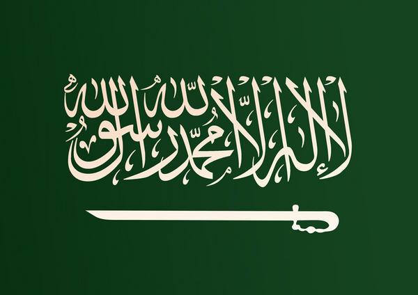 Photo of السعودية تغلق سفارتها بالقاهرة وقنصلياتها