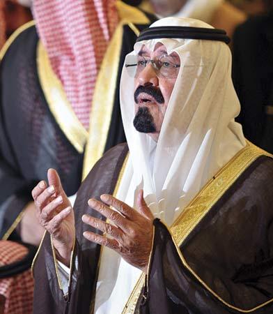Photo of المملكة العربية السعودية تحتفل بالذكرى السابعة لتولي خادم الحرمين الشرفين حفظه الله مقاليد الحكم