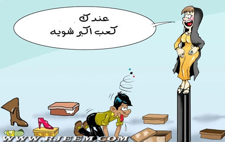 Photo of الطموح العالي للمرأة العربية