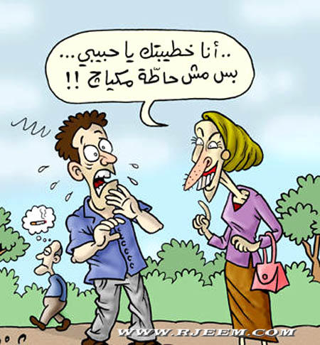 Photo of حب  و غرام