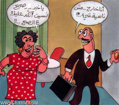 Photo of فوائد الزوجة النكدية