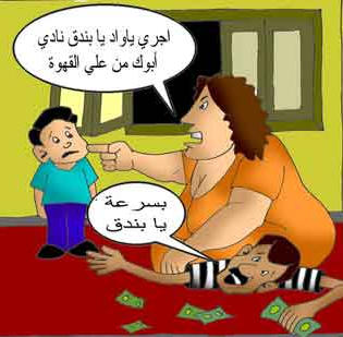 Photo of فوائد الزوجة  البدينة