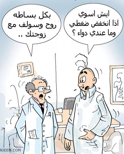 Photo of الزوجه تعوض اي دواء