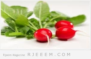 Photo of حمية الفجل السريعة