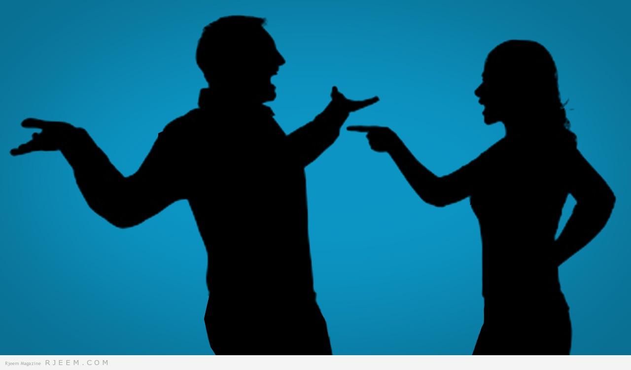 Photo of للمقبلين على الزواج كيف تتعاملون مع الخلافات الزوجية