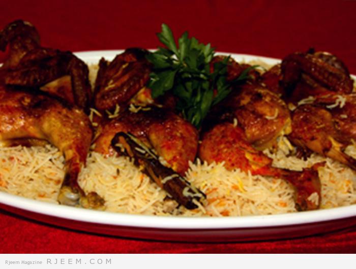 Photo of مندي الدجاج بالفرن