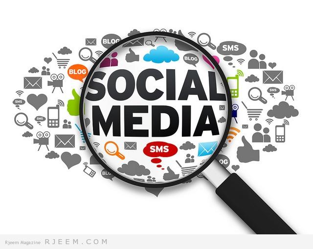 Photo of الصحة الاجتماعية و وسائل التواصل الاجتماعي