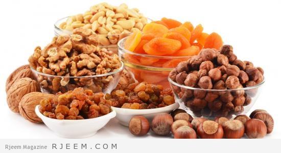 Photo of فوائد الفواكه المجففة للصحة