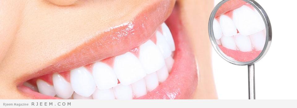 Photo of تبييض الأسنان : أقوى الخلطات المنزلية