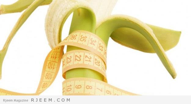 Photo of الموز للتخسيس